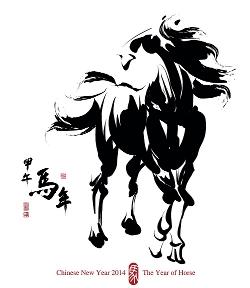 Joyeux nouvel an Chinois!  (source: www.auston.edu.sg)
